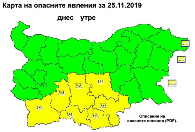 A Code Yellow Warning For Heavy Rain Issued For 7 Bulgarian
